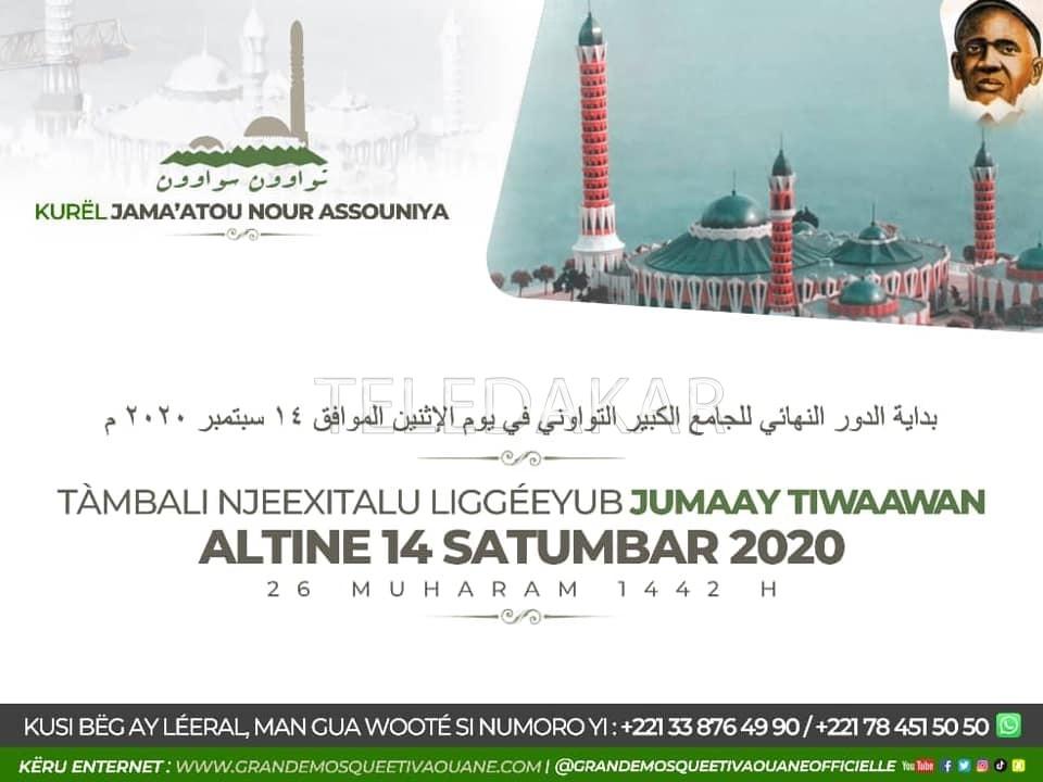 Grande mosquée Tivaouane : La date de lancement des travaux d'achèvement officialisée